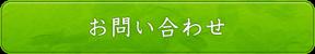 備長炭オブジェ展示販売開催中!